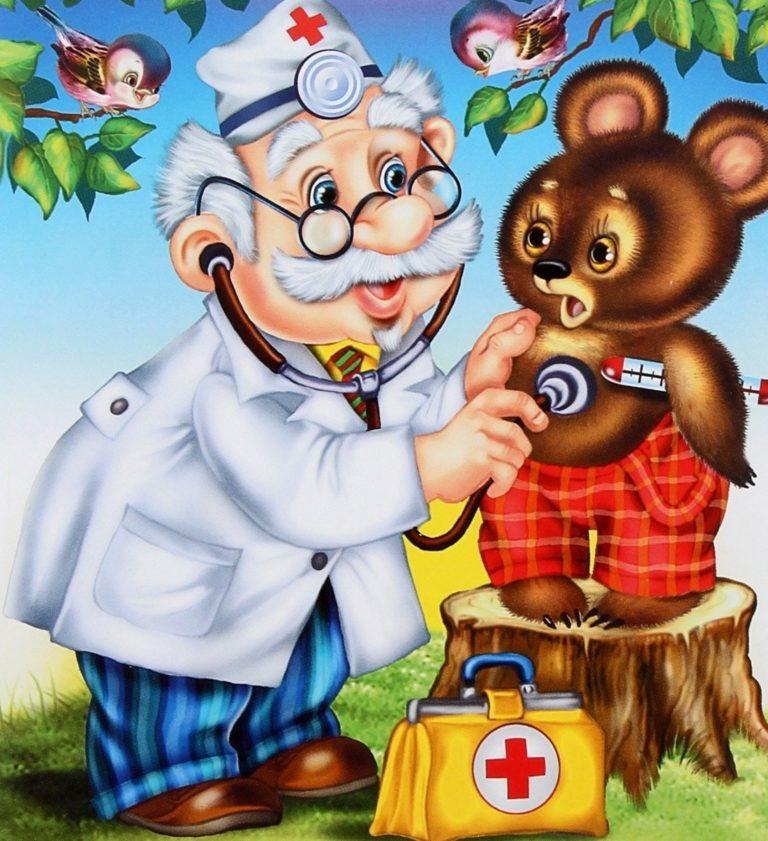 День рождения, открытка доктору айболиту